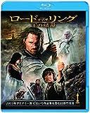 ロード・オブ・ザ・リング/王の帰還 [Blu-ray]