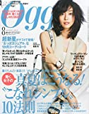 Oggi(オッジ) 2015年 08 月号 [雑誌]