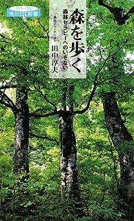 丸太女子が吉野杉を購入!木材価格の誤解は山師が原因?