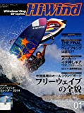 Hi-Wind (ハイウィンド) 2014年 01月号 [雑誌]