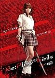Re:play-Girls リオの物語 REASON OF MYSELF[DVD]