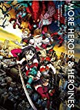 More Heroes and Heroines: Japanese Video Game + Animation Illustration (Japanese Edition)