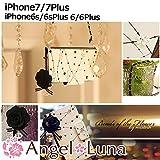 iphone7 Plus iphone7 ケース iPhone6s Plus iPhone6s ケース カバー スマホケース スマホカバー iPhone6s case アイフォン6s ケイタイ レザー 手帳型 チェーン ストラップ付き 可愛い3点セットケース AL9002