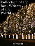 img - for Collection of the Best Writers of the World - 19 Books book / textbook / text book