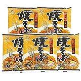 常温保存120日間 醤油が香る ソース焼きそば(一人前ソース付)【5袋】
