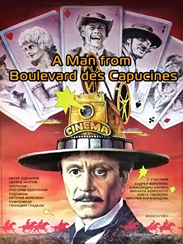 A Man from Boulevard des Capucines on Amazon Prime Instant Video UK