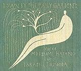 サリー・ガーデン イギリスの愛の歌