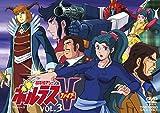 超電磁マシーン ボルテスV VOL.3 [DVD]