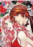 ロマンティック・クリスマス セレクトセット vol.4 (ハーレクインコミックス)