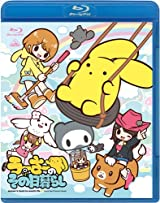 TVアニメ「うーさーのその日暮らし」第2期が2014年1月からスタート