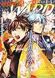 WARD No.044 2015年 05 月号 [雑誌]: コミックZERO-SUM 増刊