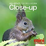 【mini版#3】クローズアップ: クローズアップだから見えた!日本の生き物、おもしろ大発見! (日本の野生生物写真集)