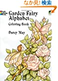 Flower and Fairy Alphabet