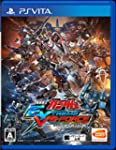 Mobile Suit Gundam EXTREME VS-FORCE /...