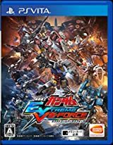 PS Vita「ガンダム EXTREME VS-FORCE」最新プレイ動画