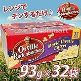 Orville Redenbacher's Movie Theatre Butter Popcorn 32 Bags