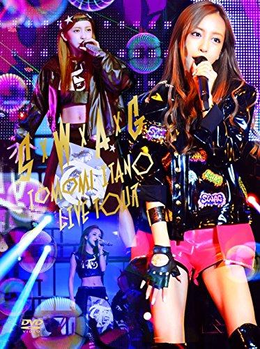 Live Tour S×W×A×G (多売特典なし) [DVD]