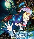 ニコニコ生放送で「Fate/Zero」と「青の祓魔師」の全話を一挙配信