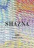 SHAZNA「完結。-LAST LIVE-」 [DVD]