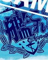 艦隊これくしょん 艦これ KanColle Original Sound Track2 風  CD【初回限定盤】 【先行予約特典】 オリジナルポストカード付