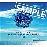 艦隊これくしょん 艦これ KanColle Original Sound Track2 風 CD【初回限定盤】