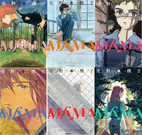 MAMA コミック 1-6巻セット
