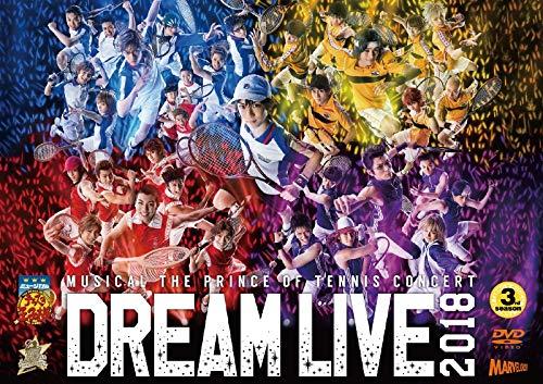 ミュージカル テニスの王子様 Dream Live 2018/[DVD]