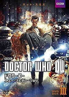 ドクター・フー ニュー・ジェネレーション3