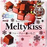 【ケース販売】明治 メルティーキッス フルーティー濃いちご 56g×5個