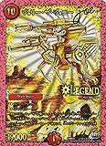 デュエルマスターズ / DMR-23 革命ファイナル最終章 「ドギラゴールデンvsドルマゲドンX」【レジェンドレア】 ジョリー・ザ・ジョニー シークレット/L2㊙1/L2