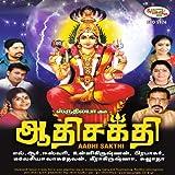 Thirukadaiyur Vazhugindra
