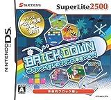 SuperLite2500 BRICKDOWN ブロックくずしフランス革命やぁ~!