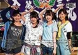 AKB48 公式生写真 旅少女 DVD封入特典 【渡辺美優紀 岡部麟 佐藤栞 太田奈緒】