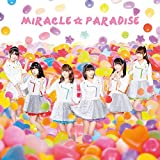 i☆Ris 7thSG[CD+DVD]