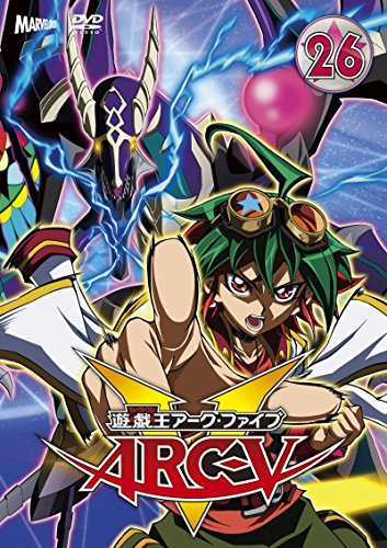 遊☆戯☆王ARC-V TURN-26 [DVD]