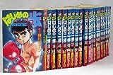 はじめの一歩 コミック 1-112巻セット (講談社コミックス)