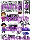 三代目 J Soul Brothers タトゥーシール 岩田 METRO POLIZ