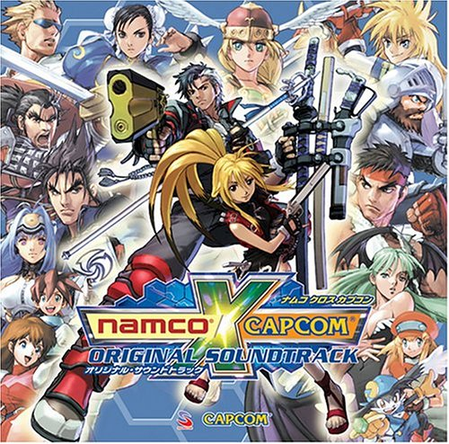 ナムコ・クロス・カプコン オリジナル・サウンドトラック