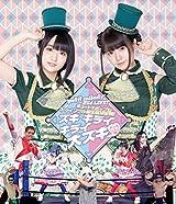悠木碧×竹達彩奈・プチミレディの6thシングルが5月リリース