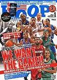 HOOP (フープ) 2012年 01月号 [雑誌]