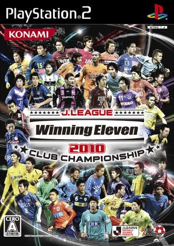 【ゲーム 買取】Jリーグウイニングイレブン2010 クラブチャンピオンシップ