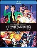 ルパン三世 カリオストロの城 / LUPIN THE 3RD: THE CASTLE OF CAGLIOSTRO
