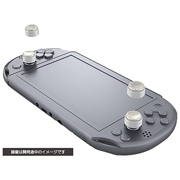 Cyber · Analog Stick Cover High Type (For Ps Vita) White