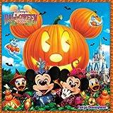 東京ディズニーランド (R) ディズニー・ハロウィーン 2009