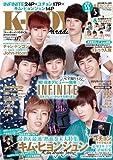 K-BOY Paradise Vol.7 (週刊SPA!別冊)