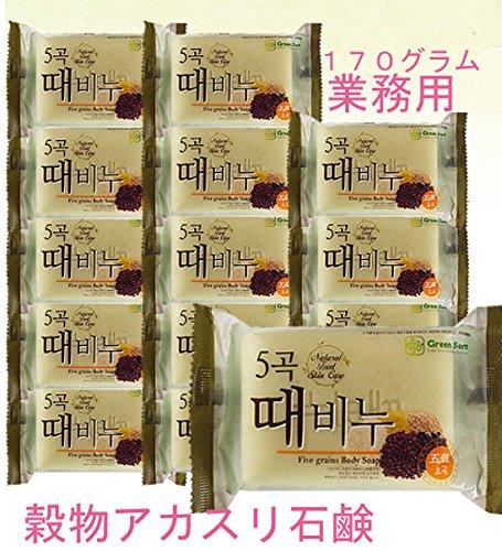 アカスリ石ケン、韓国本場の業務用アカスリ石鹸大容量170グラム 15個,,アカスリ店業務用、アカスリコナー沐浴齋戒