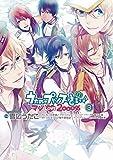 うたの☆プリンスさまっ♪ マジLOVE2000% (3) (シルフコミックス)
