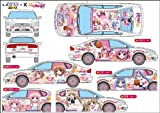Series No.35 Ro-Kyu-Bu! / Subaru Legacy Ru 1/24 Chara deCAR ~ B4 RSK (japan import)