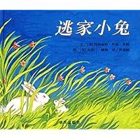 逃家小兔 - TXT电子书爱好者 - TXT全本下载