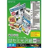 コクヨ レーザープリンタ用紙 両面印刷用 セミ光沢紙 A4 250枚 LBP-FH1815